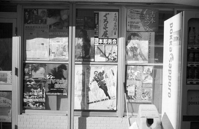 昭和の窓39a