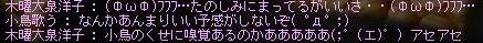 161107_01小鳥の嗅覚