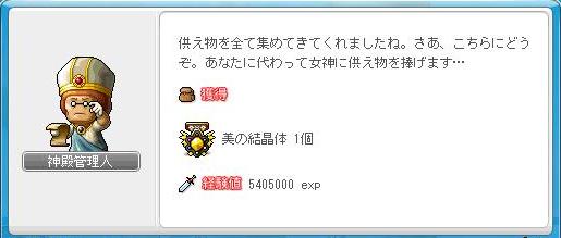 161109_10血迷った・・