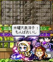161111_10日課のモンパおいしぃ
