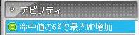 161112_09結果・・・OUT