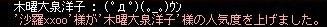 161113_07相殺ショボー