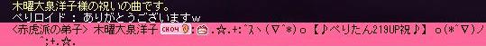 161114_02祝辞