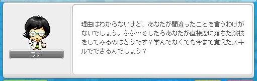 161112_02_追記01