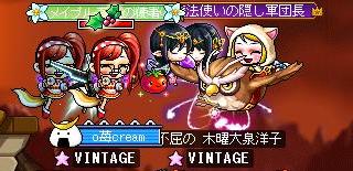 161120_03苺cとヨーコ