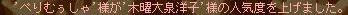 161124_09相殺・・・