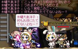 161125_01アンドロイド
