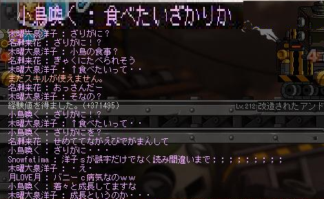 161125_13ざかりかって?