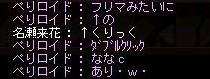 161126_式07フリマ形式