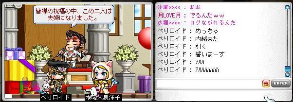 161126_式11反響