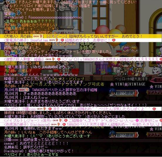161126_式12祝辞ログ