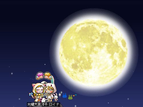 161127_08マガティア月と変顔