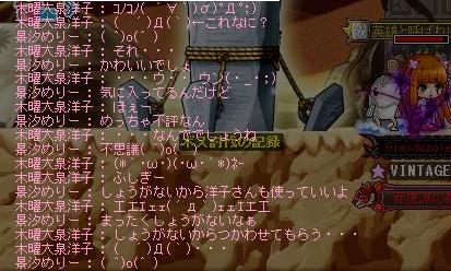 161202_04顔文字伝授