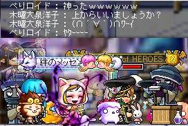 161204_17神ったw