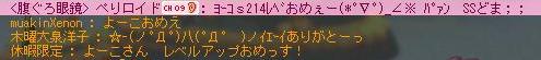 170204_02祝辞