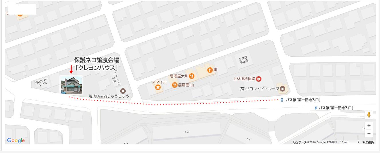 上尾譲渡会場クレヨンハウス-バス停付近(クリックすると拡大します)