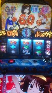 2016-12-27 松橋つる (1)
