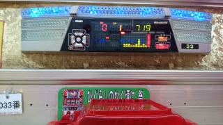 2017-2-7松橋つる20スロ ひぐらし祭 (1)