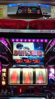 2017-2-7松橋つる20スロ ひぐらし祭 (10)