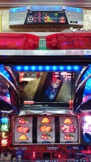 2017-2-7松橋つる20スロ ひぐらし祭 (8)