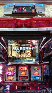 2017-2-7松橋つる20スロ ひぐらし祭 (15)