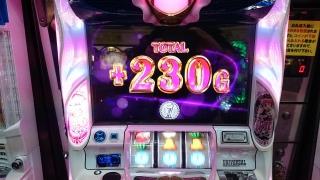 2017-2-7松橋つる5スロまどか2 (7)