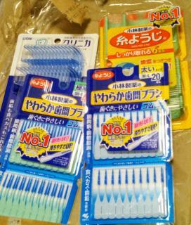 moblog_afe32204.jpg