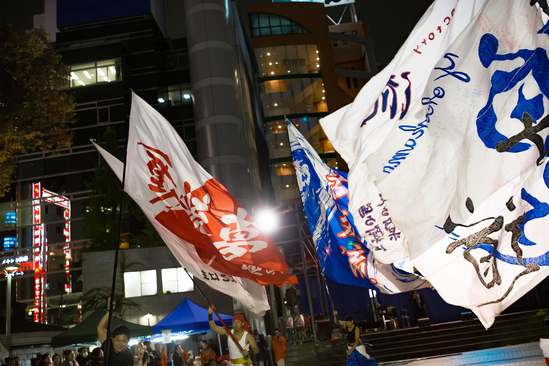 横浜旗士道.jpg