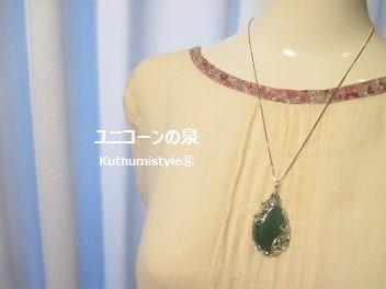 IMG_8035 (2)
