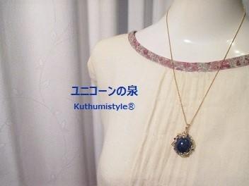 IMG_9941 (2)