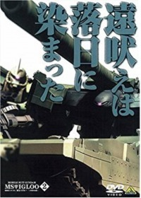 s_rakujitu.jpg