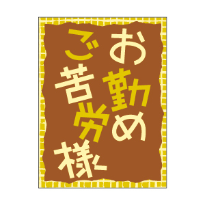 i_SAIJ-POP00181Y0.jpg