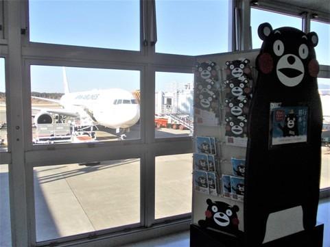 20170202_熊本空港着