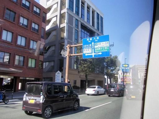20170203_国道57号県庁通り入口交差点