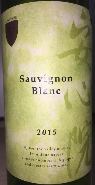 Ajimu Sauvignon Blanc 2015 part1