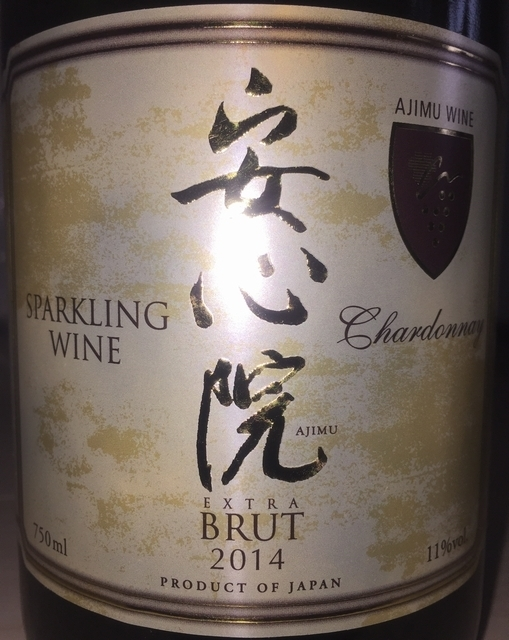 Ajimu Wine Sparkling Brut 2014 part1