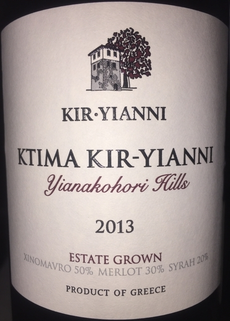 Ktima Kir Yianni Yianakohori Hills Kir Yianni 2013