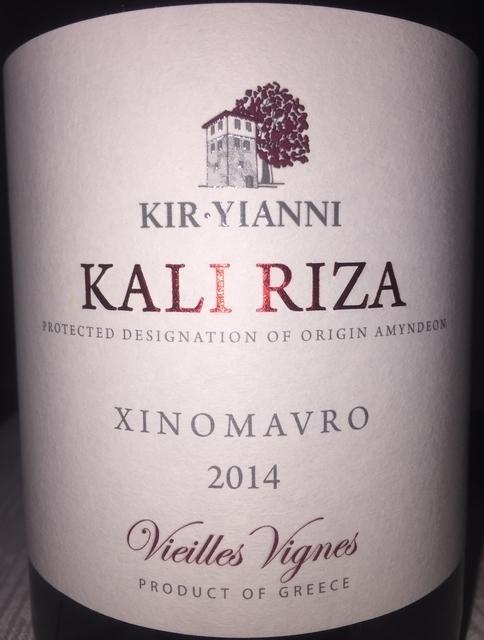 Kali Riza Xinomavro Kir Yianni 2014