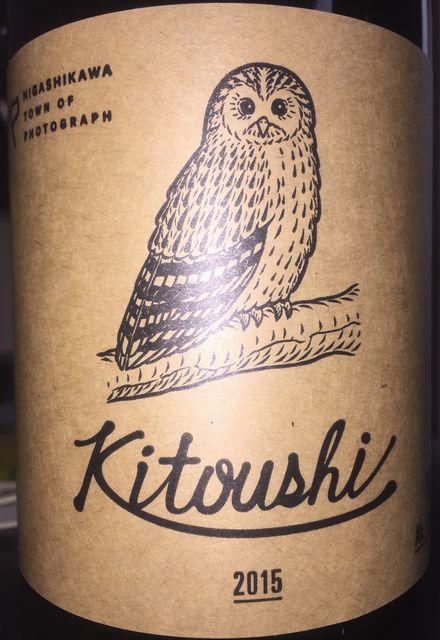 Kitoushi 2015