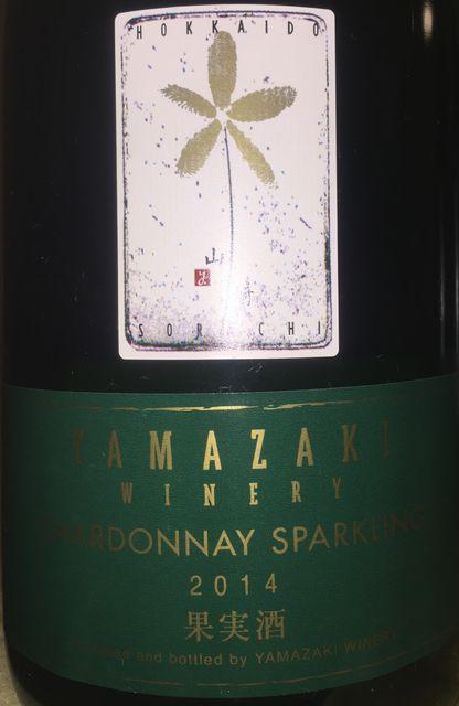 Yamazaki Winery Chardonnay Sparkling 2014
