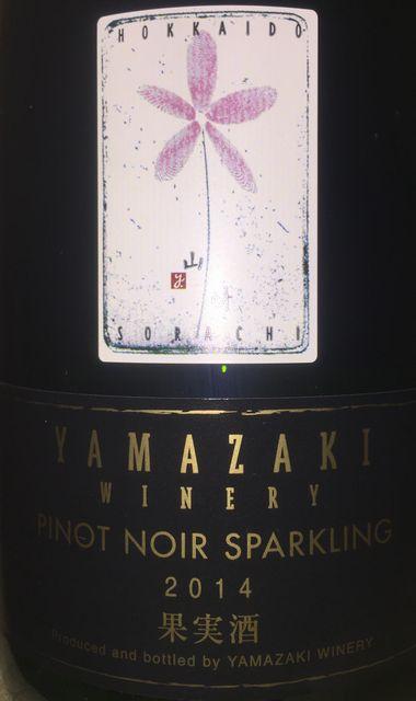 Yamazaki Winery Pinot Noir Sparkling 2014