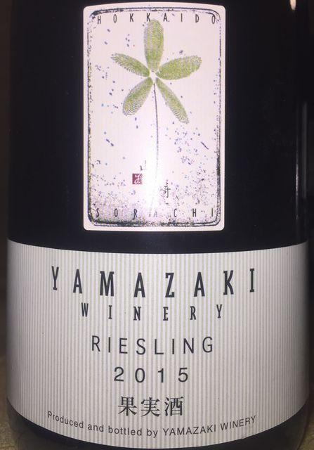 Yamazaki Winery Riesling 2015