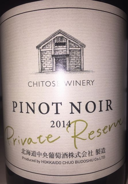 Chitose Winery Pinot Noir Private Reserve 2014