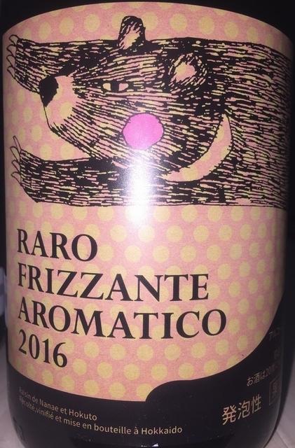 Raro Frizzante Aromatico Norakura 2016 part1