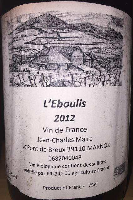 LEboulis Le Pont de Breaux 2012