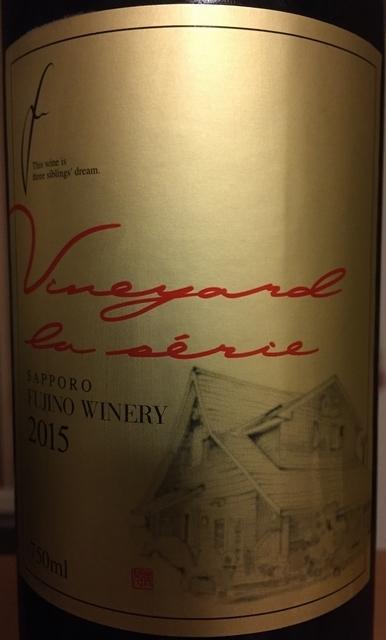 Sapporo Fujino Winery Zweigertlebe 2015 part1