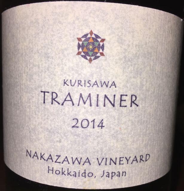 Kurisawa Traminer Nakazawa Vineyard 2014