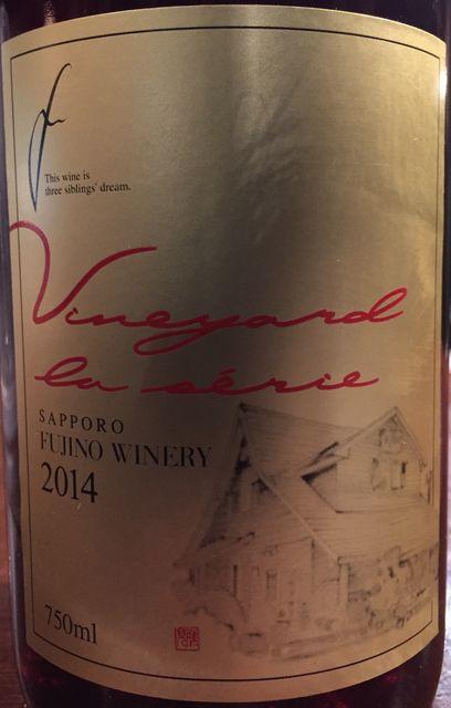 Sapporo Fujino Winery Pinot Noir 2014 part1