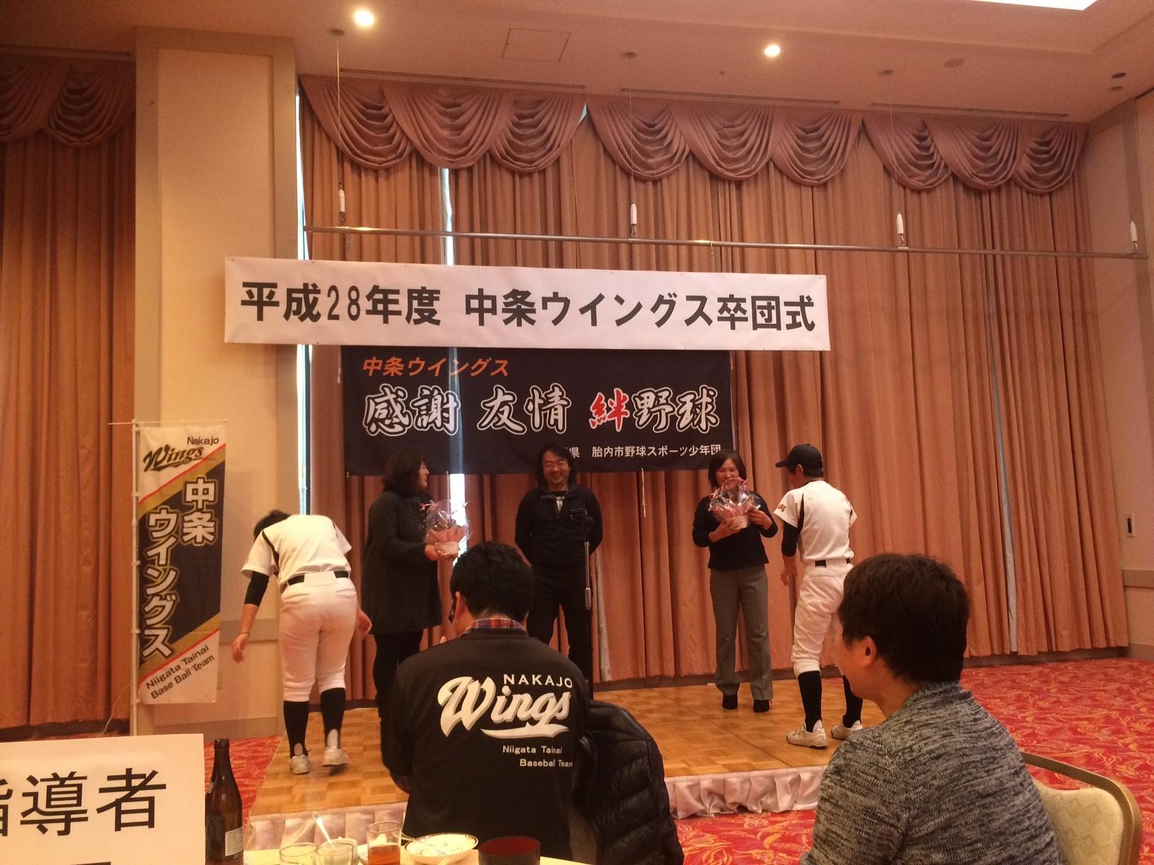 卒団式 (6)