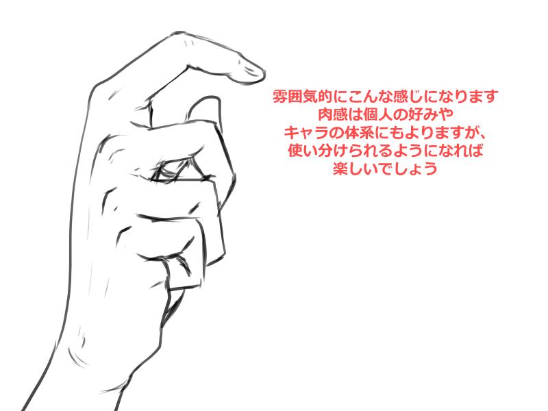 Nr_P57LI_18